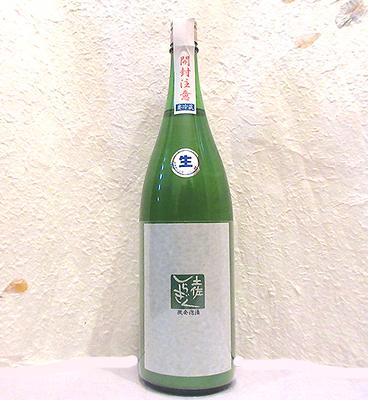 仙頭酒造 土佐しらぎく 微発泡 特別純米 うすにごり生 1800ml【クール便】