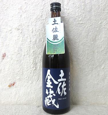 高木酒造 土佐金蔵 土佐麗 特別純米(火入れ)720ml