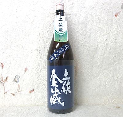 高木酒造 土佐金蔵 土佐麗 特別純米(火入れ)1800ml