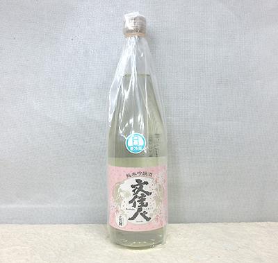 アリサワ酒造 文佳人 土佐麗 純米吟醸 720ml【クール便】