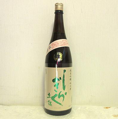 仙頭酒造場 土佐しらぎく 純米吟醸 薄氷 生 吟の夢 1800ml【クール便】