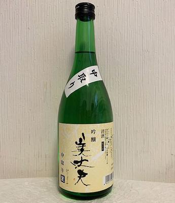 濱川商店 美丈夫 麗 中取り 吟醸酒 720ml【クール便】