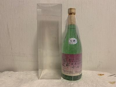 仙頭酒造 土佐しらぎく 出品大吟醸 十七号 限定生 720ml【クール】
