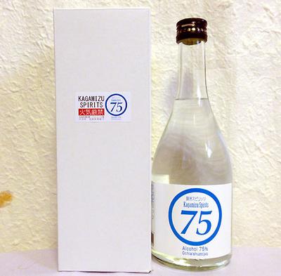 鏡洲かがみず スピリッツ 75(落合酒造場)75度 500ml