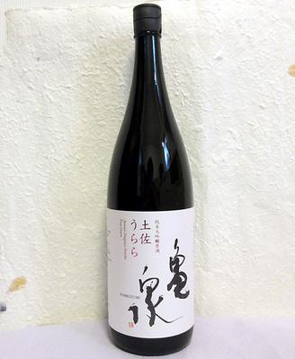 亀泉酒造 土佐うらら 純米大吟醸原酒 1800ml【クール便】