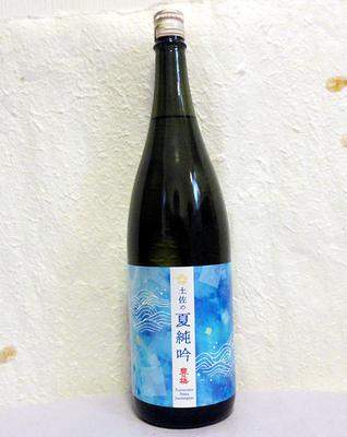高木酒造 豊能梅 土佐の夏純吟 純米吟醸酒1800ml【クール便】