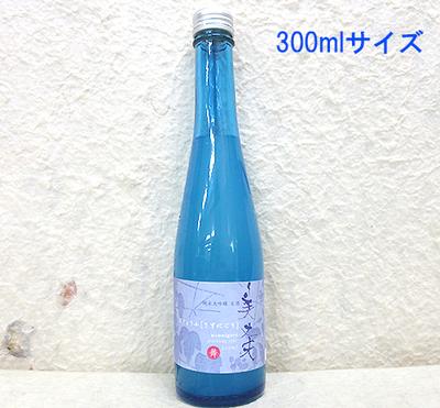 浜川酒造 美丈夫 純米大吟醸うすにごり舞 300ml【クール便】