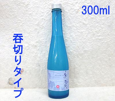 濱川酒造 美丈夫 純米大吟醸うすにごり舞 300ml【クール便】