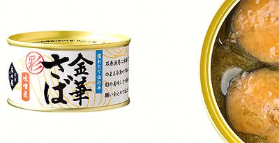 木の屋石巻水産 彩・金華さば 味噌煮缶詰170g