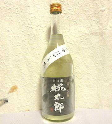 文本酒造 日乃出桃太郎 純米大吟醸うすにごり生酒 720ml【クール便】