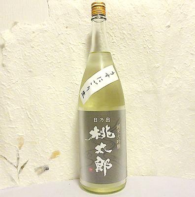 文本酒造 日乃出桃太郎 純米大吟醸うすにごり生酒 1800ml