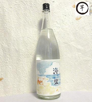 落合酒造場 芋焼酎 海柴(うみしば)20度 1800ml
