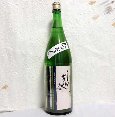 仙頭酒造 土佐しらぎく 純米吟醸 山田錦ひやおろし 生詰 1800ml【クール便】