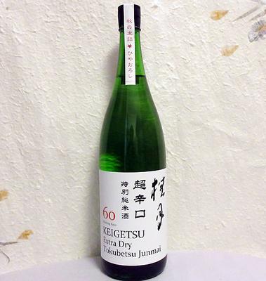 土佐酒造 桂月 超辛口 特別純米60 秋の生詰ひやおろし 1800ml【クール便】