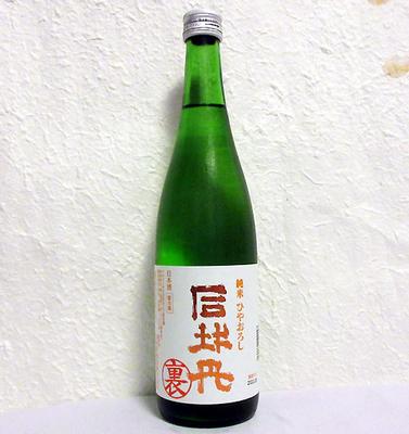 司牡丹 裏 純米ひやおろし 720ml【クール便】