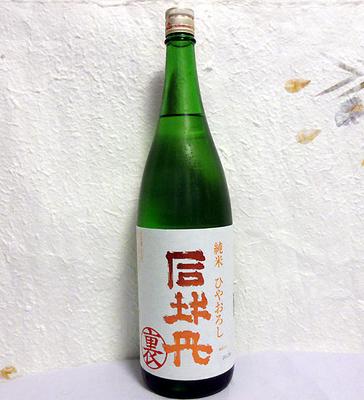 司牡丹 裏 純米ひやおろし 1800ml【クール便】