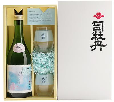司牡丹 AMAOTOグラスセット・純米酒720ml付(限定販売)