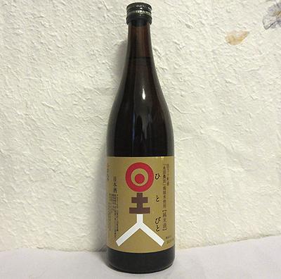 司牡丹 純米酒 日土人 (火入れ) 720ml