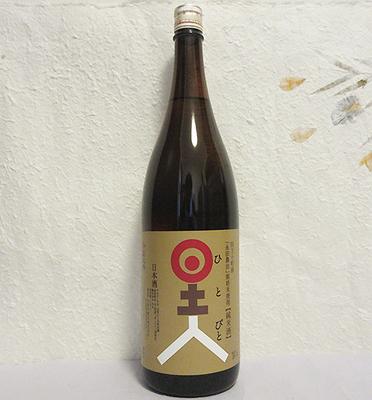 司牡丹 純米酒 日土人 (火入れ) 1800ml