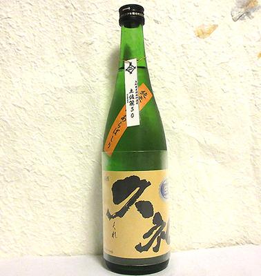 西岡酒造 久礼 土佐麗 純米吟醸あらばしり生酒 720ml【クール便】