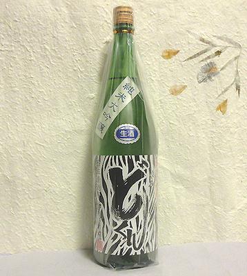 西岡酒造 ど久礼 ゼブラ 純米大吟醸 生酒 1800ml【要冷蔵】