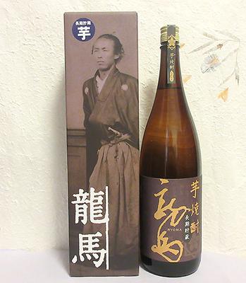 菊水酒造 長期貯蔵芋焼酎 龍馬(箱付)25度 1800ml