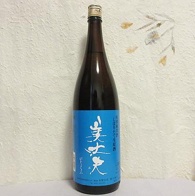 濱川商店 美丈夫 特別純米酒しぼりたて生原酒 1800ml【クール便】