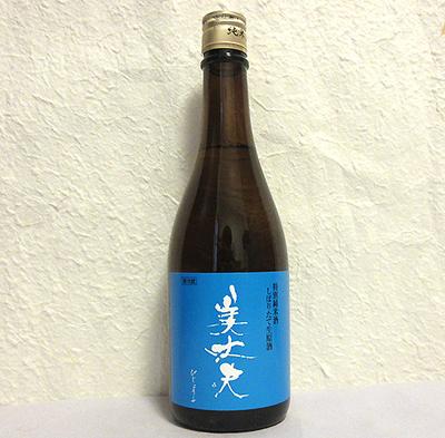 濱川商店 美丈夫 特別純米酒しぼりたて生原酒 720ml【クール便】