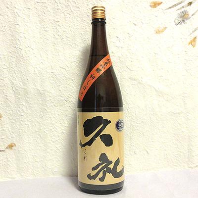 西岡酒造 久礼 純米吟醸 初しぼり生酒 1800ml【クール便】