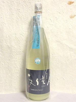 アリサワ酒造 文佳人 リズール特別純米おりがらみ生1800ml【クール便】