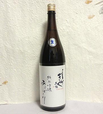 仙頭酒造 土佐しらぎく 純米吟醸 あらばしり 八反錦 1800ml【クール便】