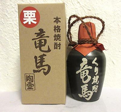 菊水酒造 栗焼酎 竜馬 陶器つぼ入り 300ml