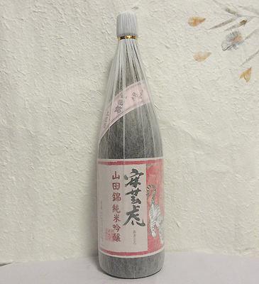 有光酒造 安芸虎 山田錦50% 純米吟醸 無ろ過1800ml