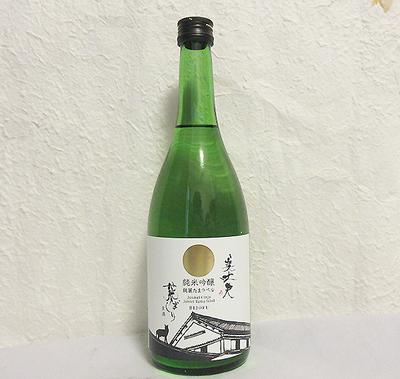 濱川商店 美丈夫 純米吟醸たまラベル 荒ばしり生酒 720ml【クール便】