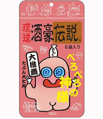 琉球酒豪伝説 べろべろの神様Ver.6包入 1袋【高知限定】