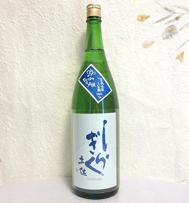 仙頭酒造 土佐しらぎく 涼み純米吟醸 八反錦 1800ml【クール便】