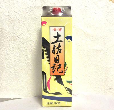 アリサワ酒造 土佐日記(清酒)1.8L 紙パック