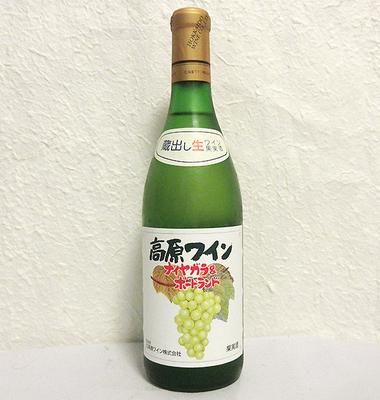 ニセコ高原 蔵出し生ワイン ナイヤガラ&ポートランド 720ml【クール便】