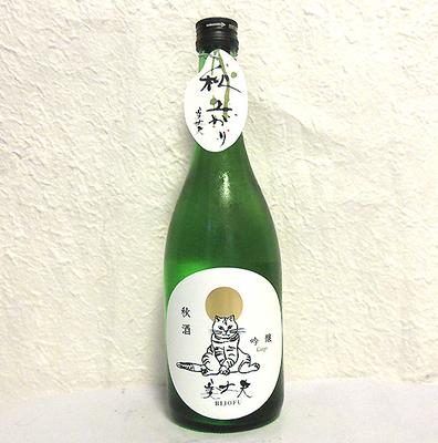 濱川商店 美丈夫 吟醸 秋酒  麗 ねこラベル720ml【クール便】
