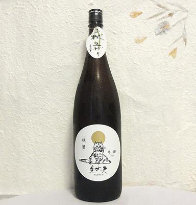濱川商店 美丈夫 吟醸 秋酒 麗 ねこラベル 1800ml【クール便】