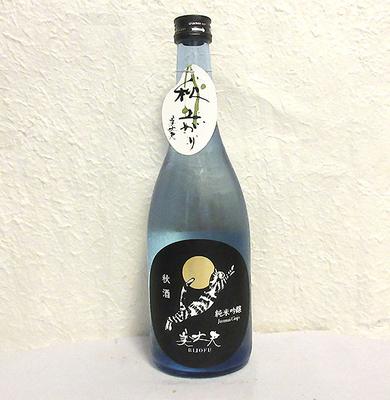 濱川商店 美丈夫 純米吟醸 純麗たまラベル 秋酒 720ml【クール便】