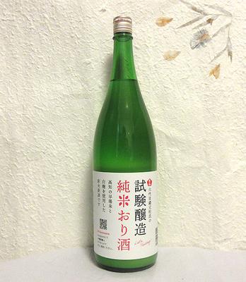 高木酒造 豊能梅 試験醸造 純米おり酒 1800ml