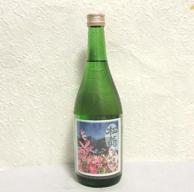松尾酒造 松翁 土佐麗 純米秋酒 720ml