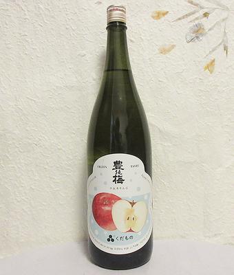 高木酒造 豊能梅 くだもの「ラムネりんご」純米吟醸生酒1800ml【クール便】