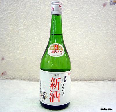土佐鶴酒造 土佐鶴新酒 蔵出ししぼりたて 720ml