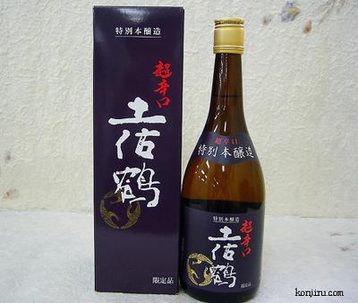 土佐鶴酒造 超辛口 特別本醸造 土佐鶴(化粧箱付) 720ml