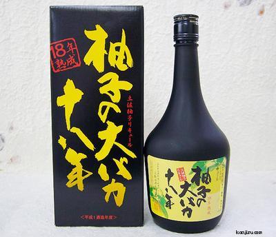 司牡丹酒造 柚子の大バカ18年 25度 720ml