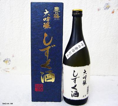 高木酒造 豊の梅 大吟醸原酒しずく酒 720ml【クール便】