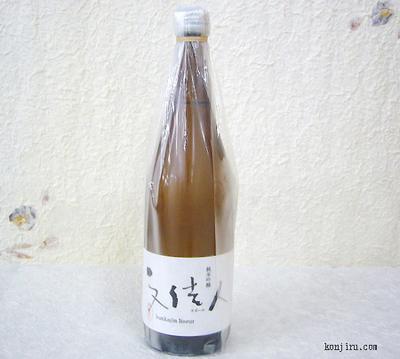 アリサワ酒造 文佳人 純米吟醸酒 リズール 720ml【クール便】