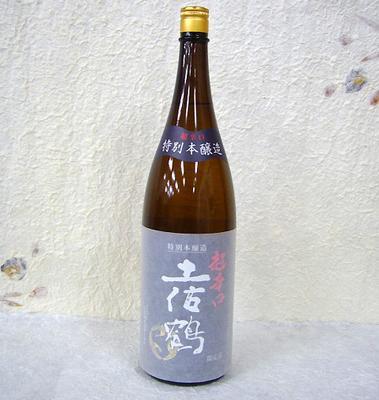 土佐鶴酒造 超辛口 特別本醸造 土佐鶴 1800ml